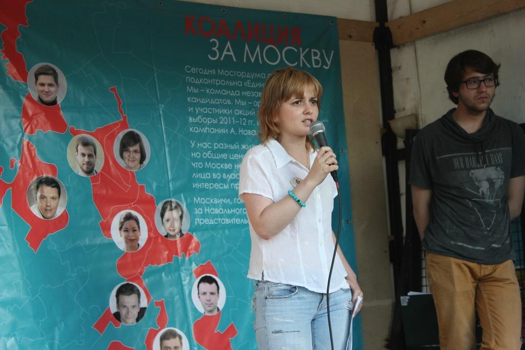 Выступление Ольги Горелик