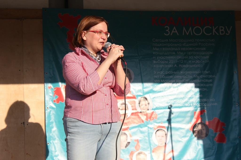 Выступление Юлии Галяминой