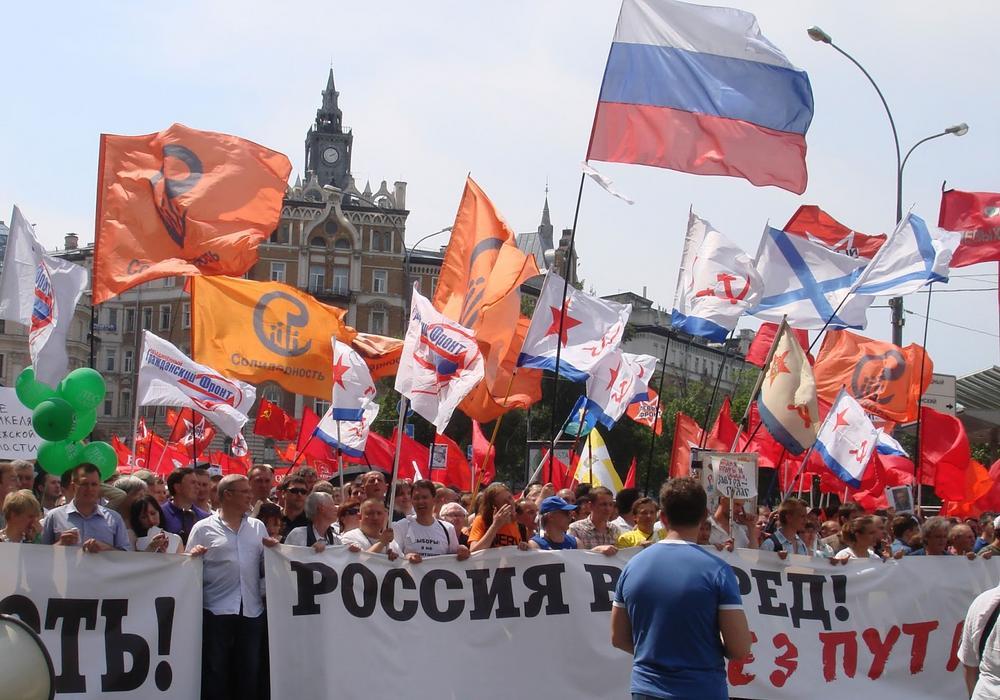 12 июня 2012 года. Марш миллионов