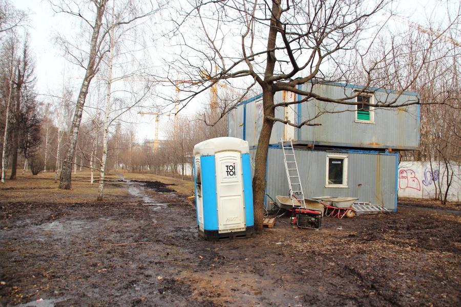 Бытовки и туалетные кабинки