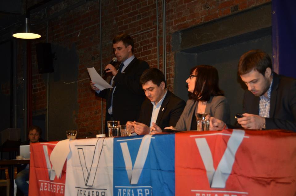 Учредительный съезд Партии 5 декабря 08.12.2012