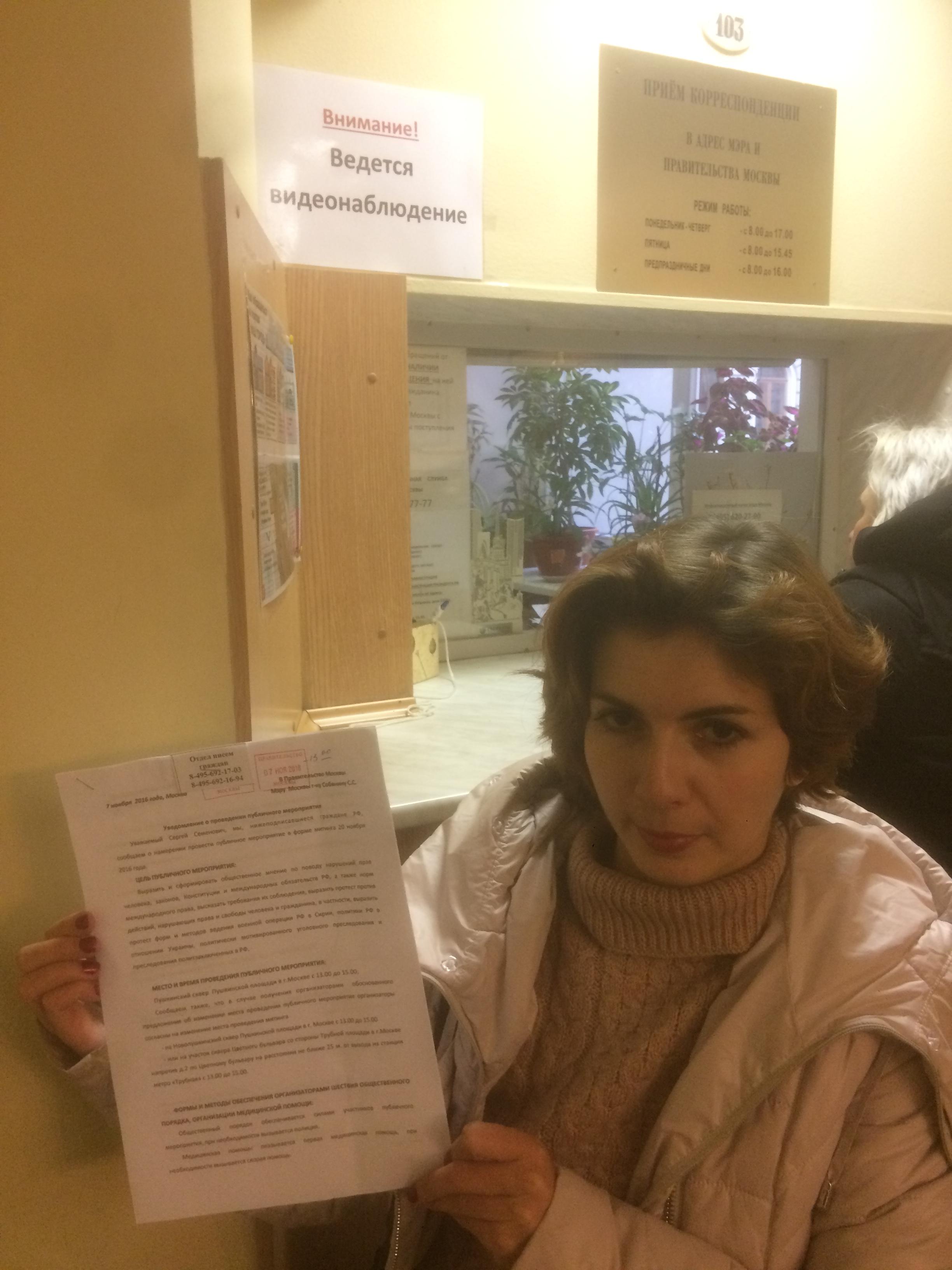 Ксения Логинова (ЛПР) подает уведомление об антивоенном митинге