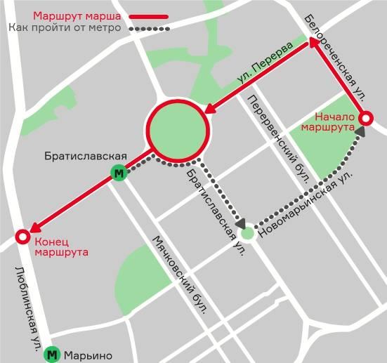 Маршрут марша. Начало маршрута на Белореченской улице. Проход от метро Братиславская по ул. Братиславская, затем по ул. Новомарьинская.