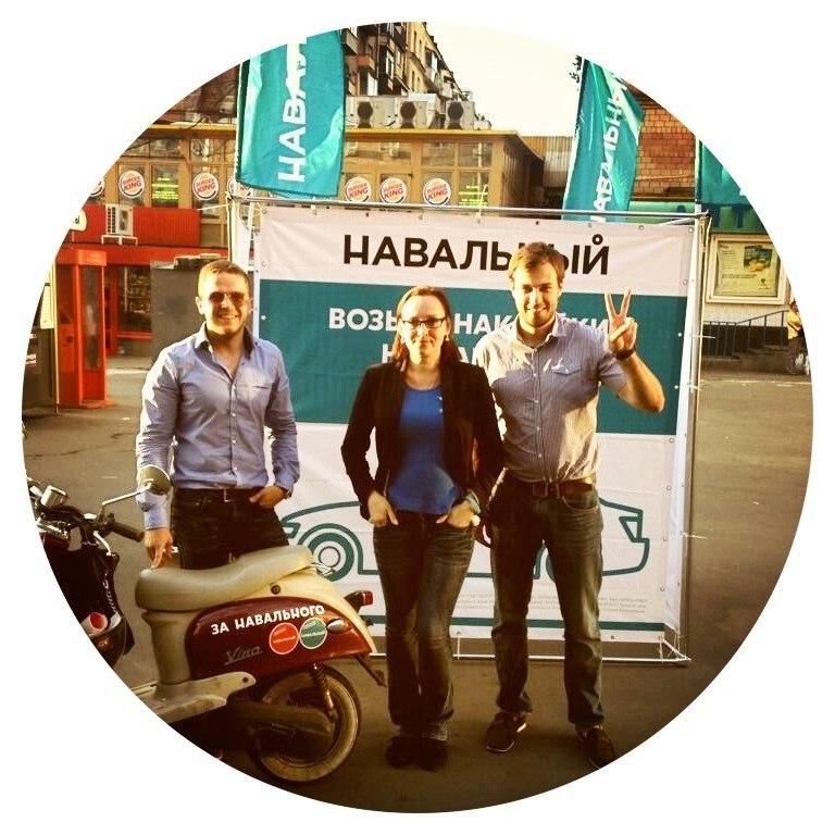 Наталья Пелевина и Андрей Быстров агитируют за Алексея Навального