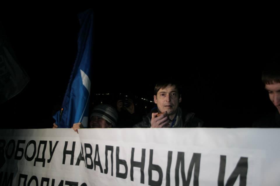 Павел Миронов на митинге в поддержку политзаключенных
