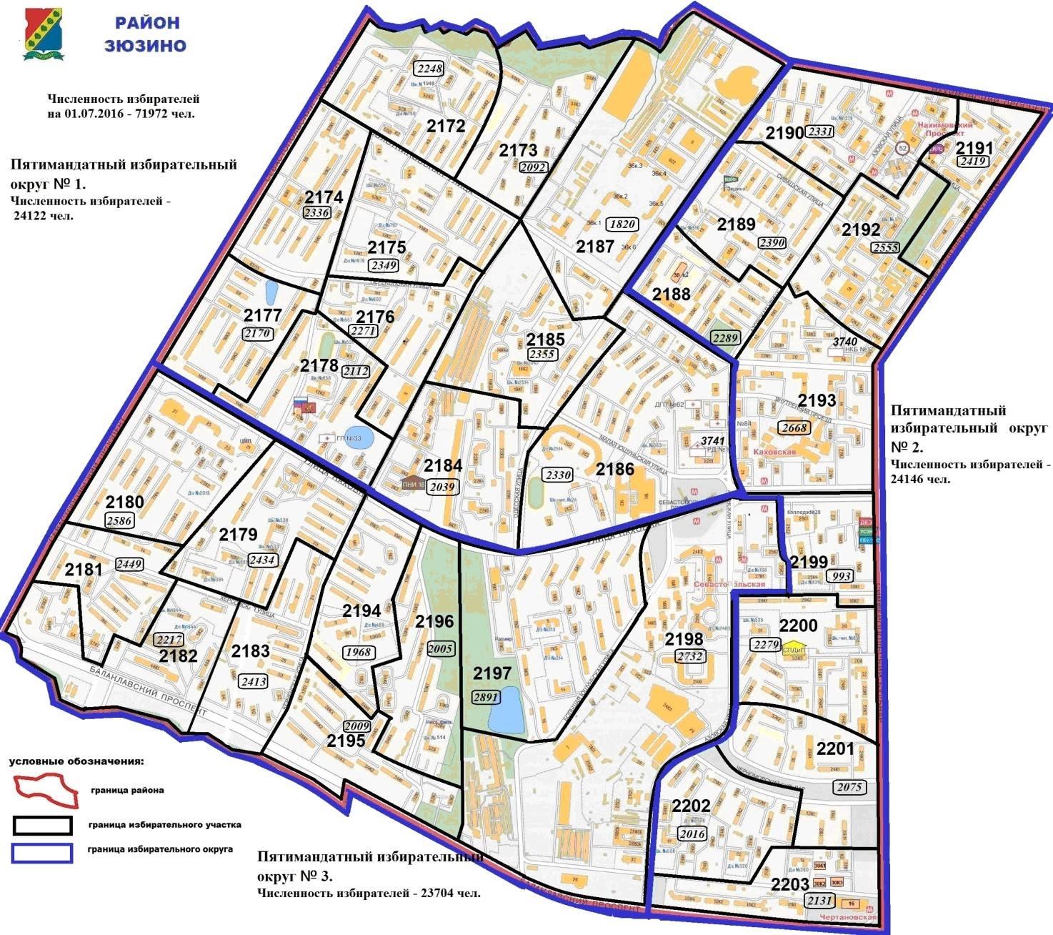 Предвыборные манипулации в Зюзино: проект нарезки