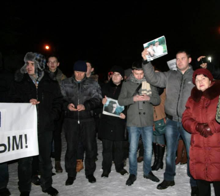 Участники митинга в поддержку политзаключённых
