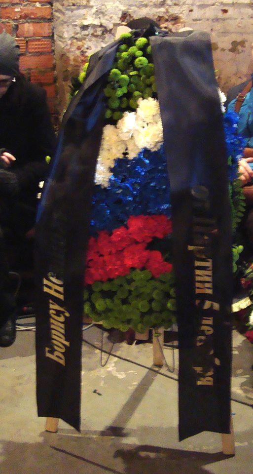 Венок Борису Немцову от Партии 5 декабря