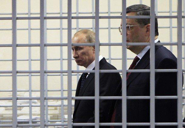Владимир Путин за решеткой