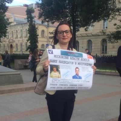 Наталья Пелевина в пикете за Янкаускаса и Ляскина