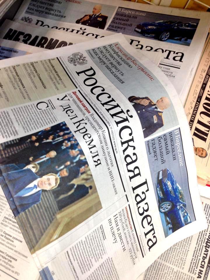 Эксклюзивное интервью с александром коноваловым сегодня публикует российская газета
