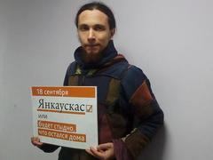 Колюцкий за Янкаускаса
