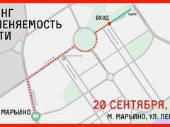 Митинг в Марьине