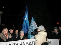 Митинг в поддержку политзаключенных в Самаре