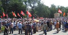 Митинг против повышения пенсионного возраста в Самаре 28.07.18
