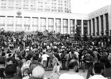 Август 1991