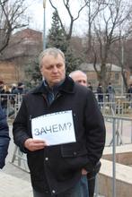 Борис Батый на митинге памяти Бориса Немцова