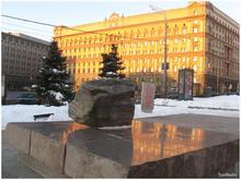 Памятник жертвам политических репрессий. Москва, Лубянская площадь