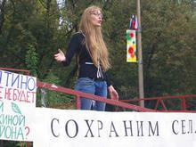 Выступление Татьяны Павловой на митинге в защиту Селятинского леса