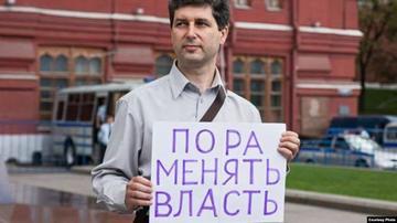 Свободу политзаключенному Марку Гальперину!