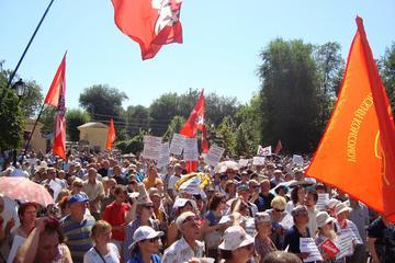 Митинг против повышения пенсионного возраста в Самаре 12.08.18