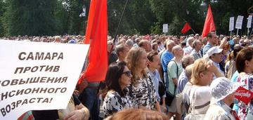 02.09 Митинг против повышения пенсионного возраста в Самаре