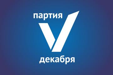 Флаг Партии 5 декабря