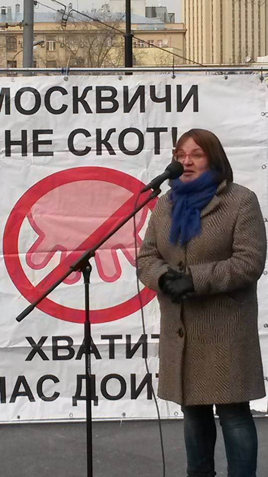 Выступление Юлии Галяминой на митинге за образование 25 октября 2014